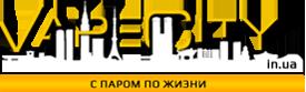 Жидкость для электронных сигарет, готовые базы, PG, VG, ароматизаторы
